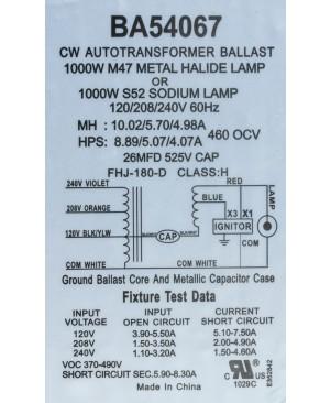 Transformer for BAS100A, SGS100